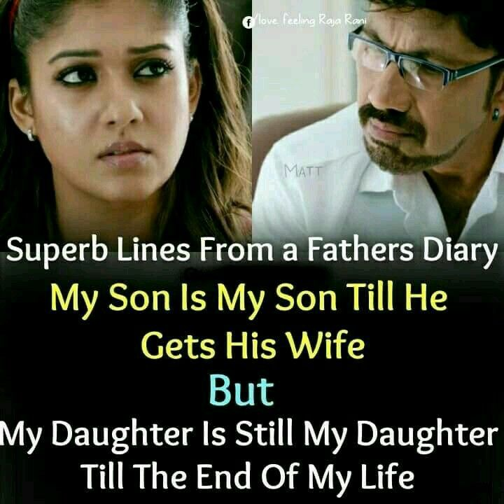 Father Son Relationship Quotes In Tamil Best Quote