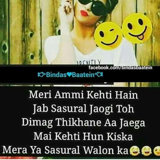 Punjabi Quotes Hindi Quotes Attitude Status Girl Quotes Funny Quotes Girls Club Urdu Poetry Jokes Images Swag