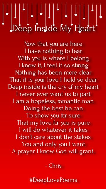 Really Deep Love Poems For Him And For Your Boyfriend Or Husband From The Heart Very Romantic But Deep Meaning Poetry For Him With Images Read And Share