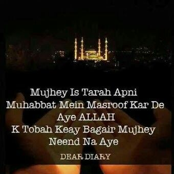 Inspiring Love Quotes Love Quotes Images Inspirational Quotes Beautiful Islamic Quotes Islamic Images Urdu Quotes Dear Diary Allah Diaries