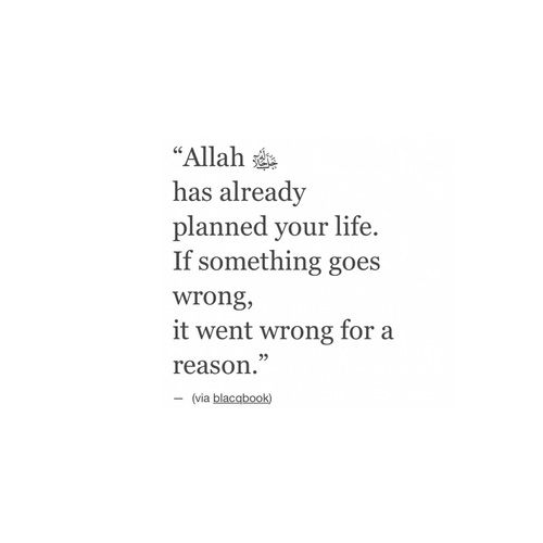 Allah Is The Best Of Planners  E D A Islam Muslims