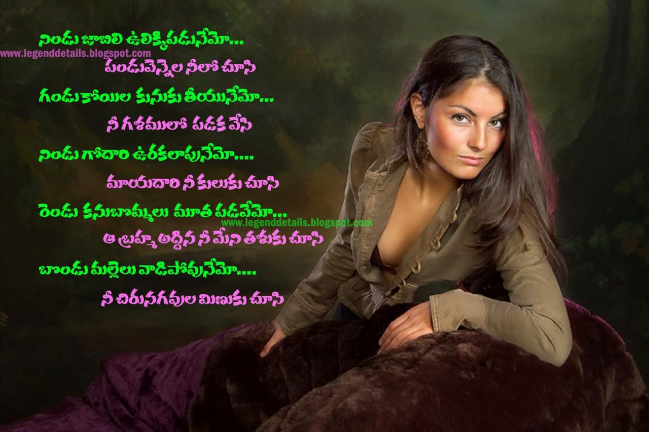 Deep Love Poetry About Her In