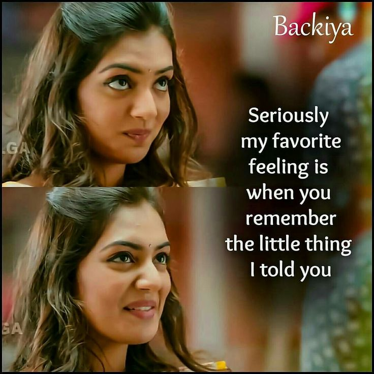 Girly Quotes Sad Quotes Movie Quotes Qoutes Feeling Special Nazriya M Indian Quotes Minion Fun Facts