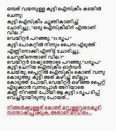Motivating Quotes In Malayalam Saferbrowser Yahoo Image Search Results