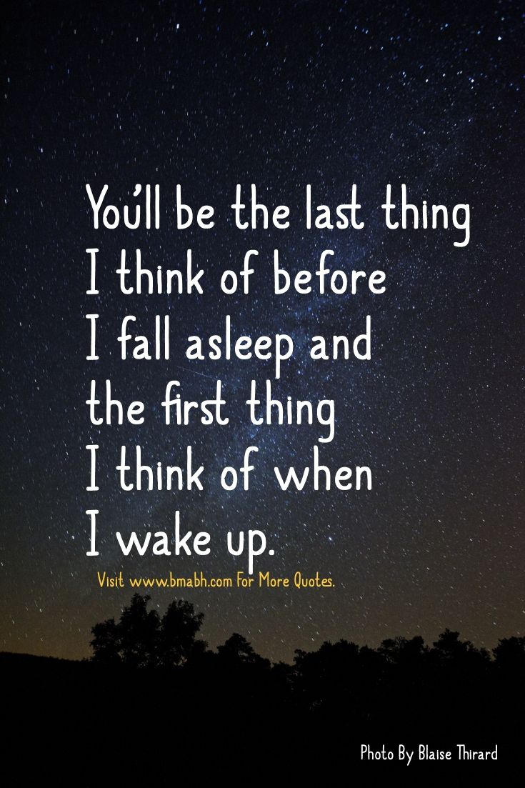 Inspirational Goodnight Quotes For Him Or Her