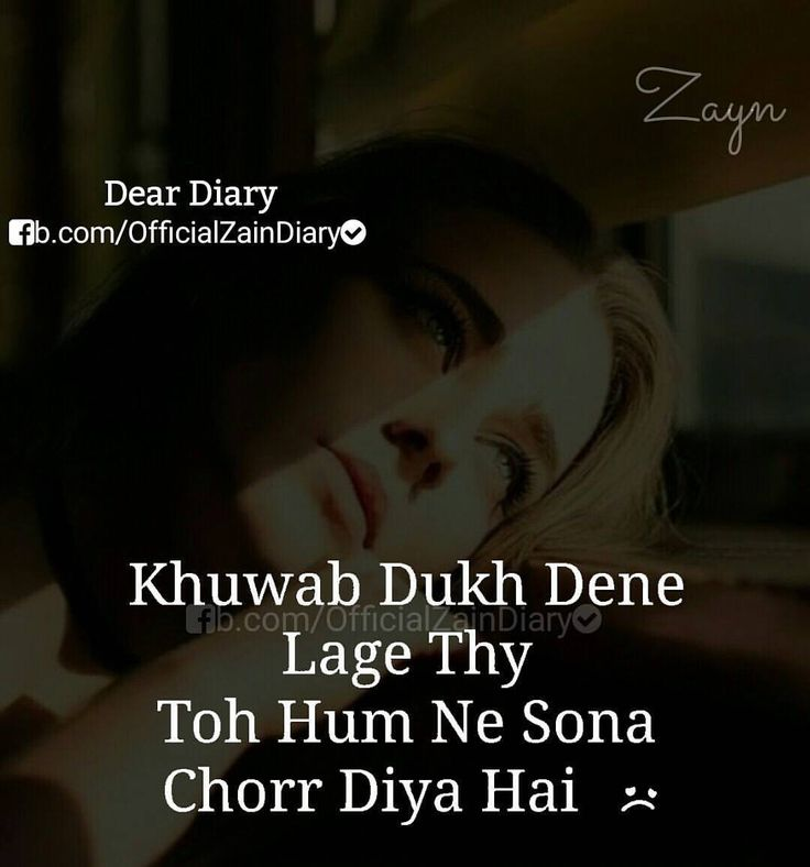 Urdu Quotes Poetry Quotes Qoutes Bindas Log Dear Diary Random Quotes Dear Dairy Shayari Islamic Devil