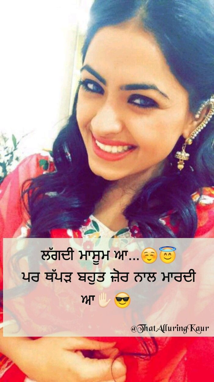 Punjabi Love Quotes Punjabi Couple Couple Quotes At Ude Madness Qoutes Dating Quotations Quotes