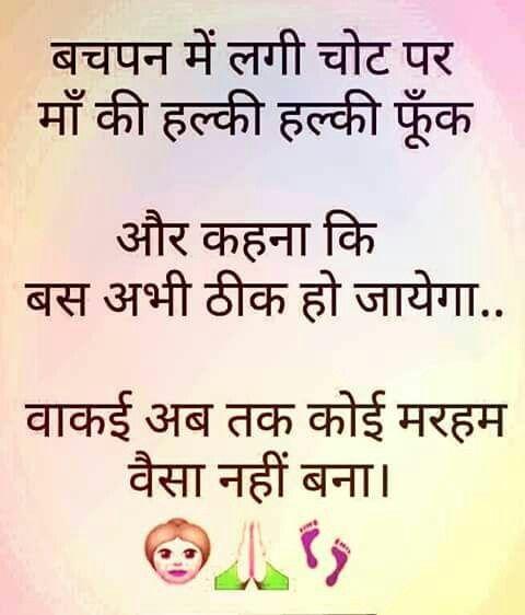 Motivational  C B Quotes In Hindilyric Quotestrue