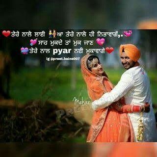 Punjabi Love Quotes Punjabi Captions Punjabi Couple Couple Quotes Hindi Quotes Hair Treatments At Ude Bae Relationships