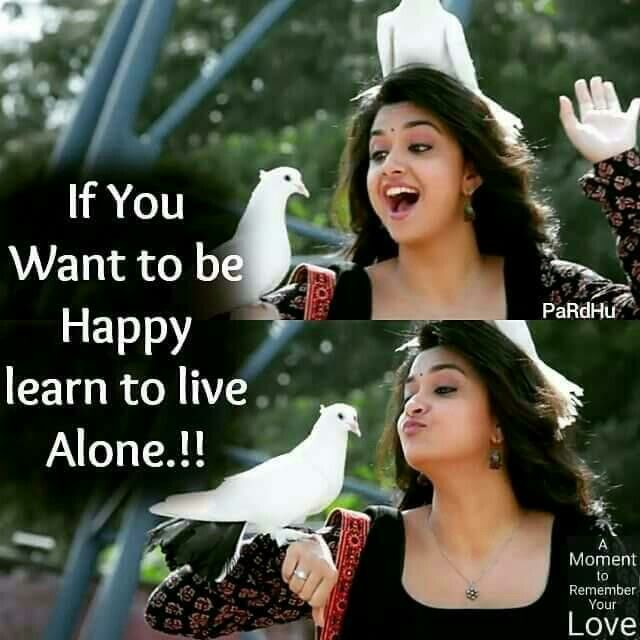 I Want To B Happy Girl Quotesfact Quotesmovie