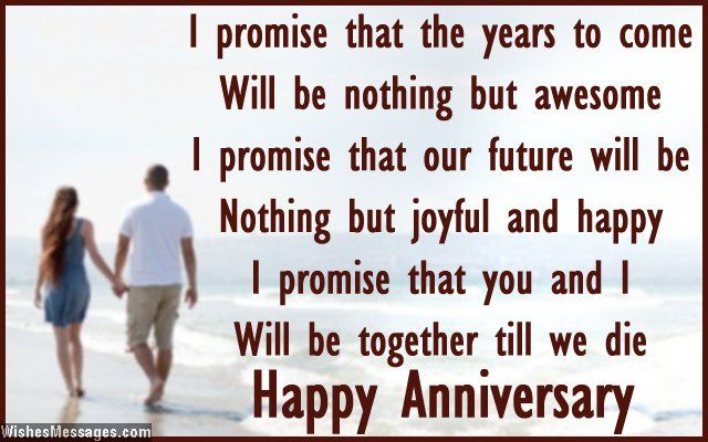 Anniversary Poems For Husband Poems For Him