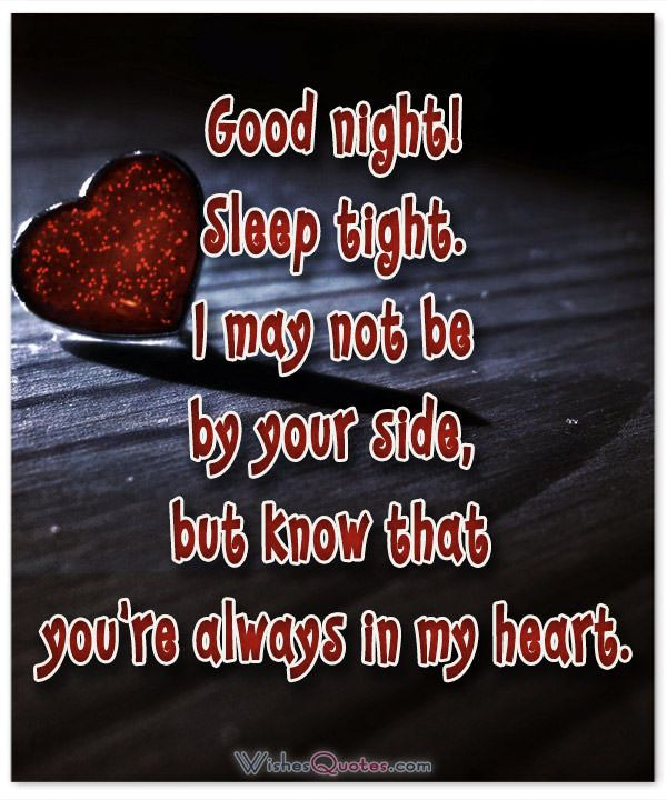 Good Night Darling Or Dear Pictures And Wishes P O