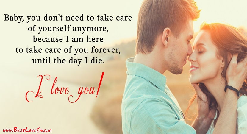 Emotional Love Quotes For Her With Image