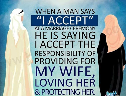 A Husband Said This To His Wife If Jannah Was A Flower I Would Pick It For You If Jannah Was A Bird I Would Catch It For You