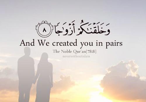 Islamic Quotes About Love