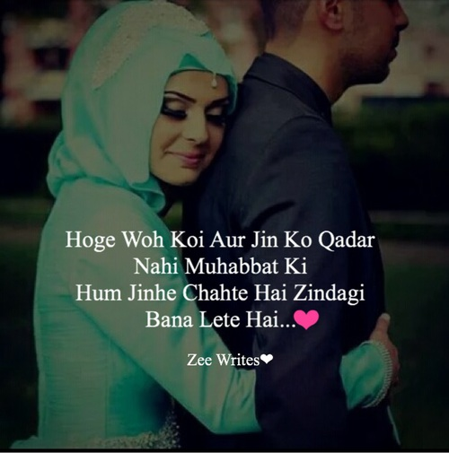 Couple Hindi And Muslim Image