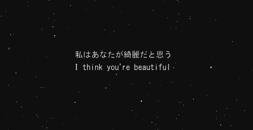 Beautiful Japanese And Quotes Image