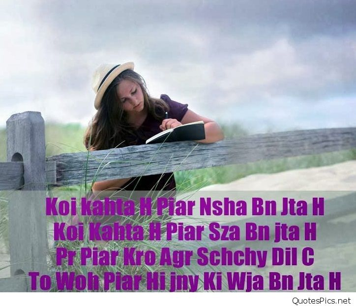 Love Quotes For Her Shayari Rzohmlmre