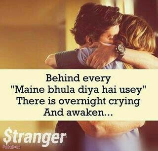 Meri Diary Se Images  Cute Couple Quotes