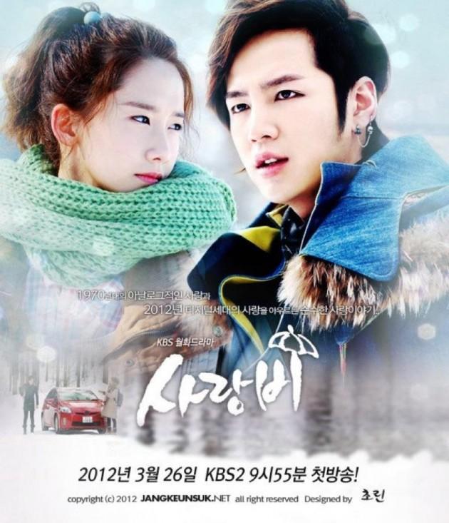 Love Rain Quotes Korean Drama Quotes