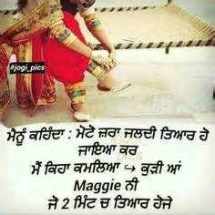 Couple Images More Punjabi Cute Love Quotes Couple Quotes Pinjabi
