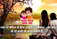 Top  Heart Touching Hindi Lines Hindi Love Quotes Whatsapp Status Love Shayari