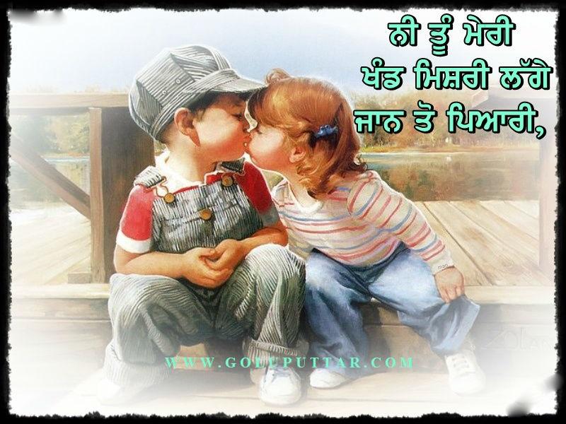 Punjabi Fun Quotes Jpg