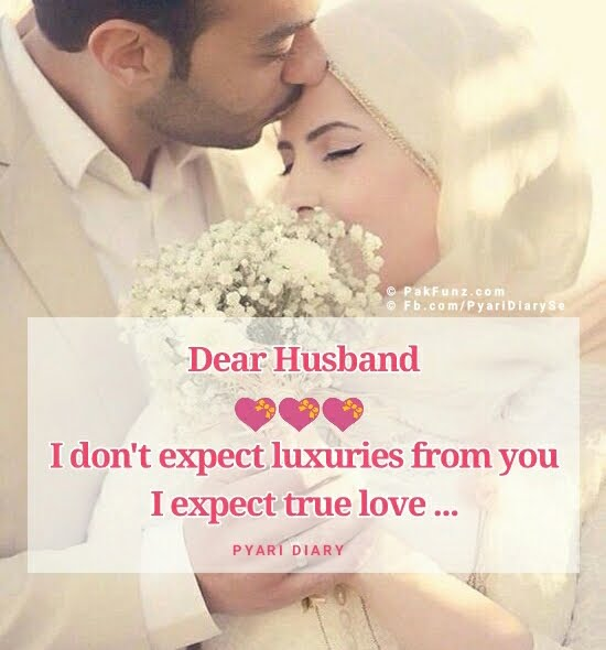 Cute Love Quotes For Dear Husband