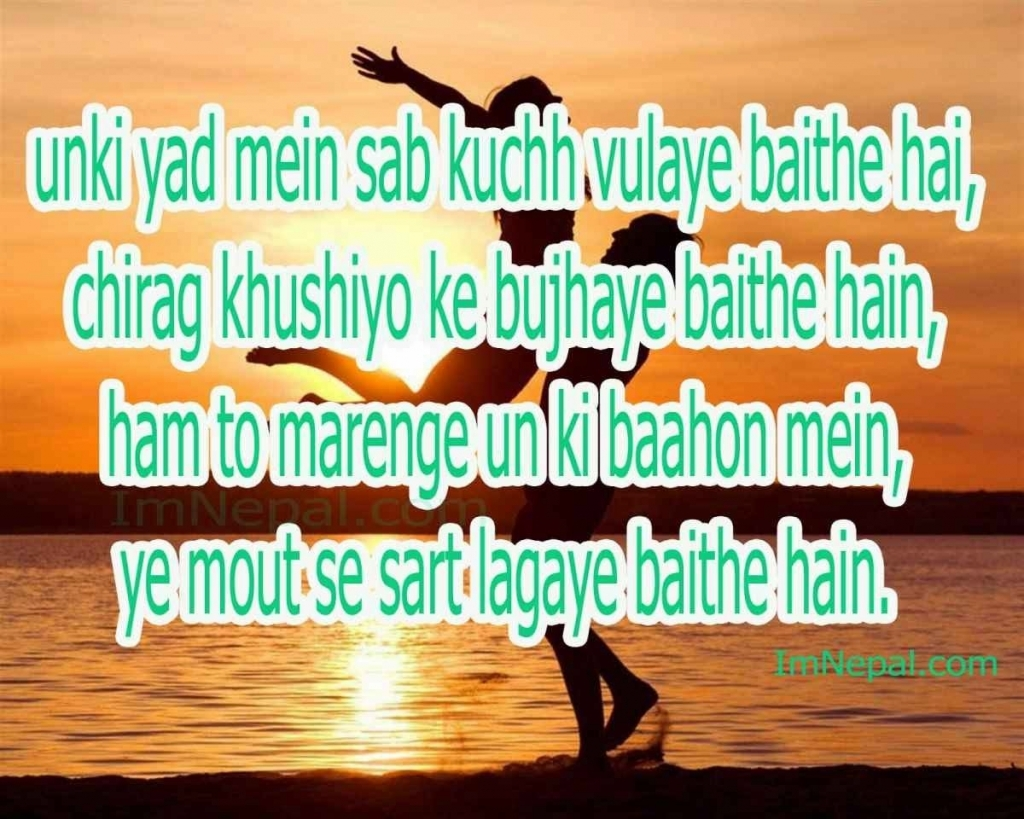 Sad Love Quotes For Girlfriend Nepali Hurting Quotes Quotesgram