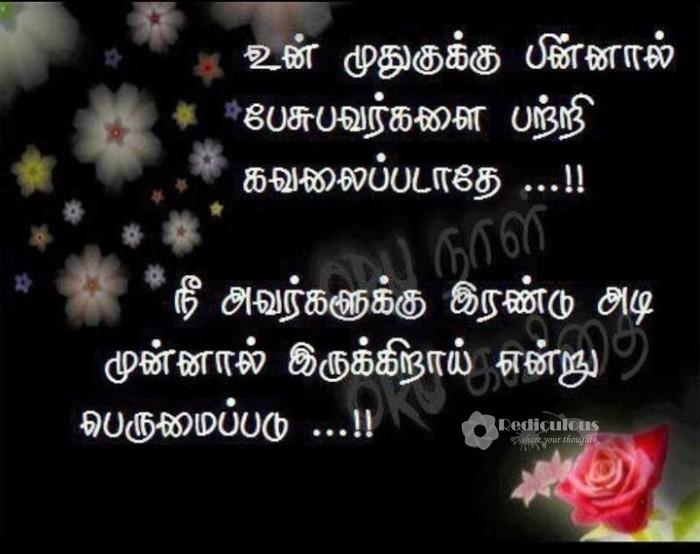 Kannada Love Quotes Status Cheat Sad  E B Aa E B D E B B E B  E B A E B Bf  E B A E B  E B  E B   E B B E B  E B A E B A E B   E B B E B