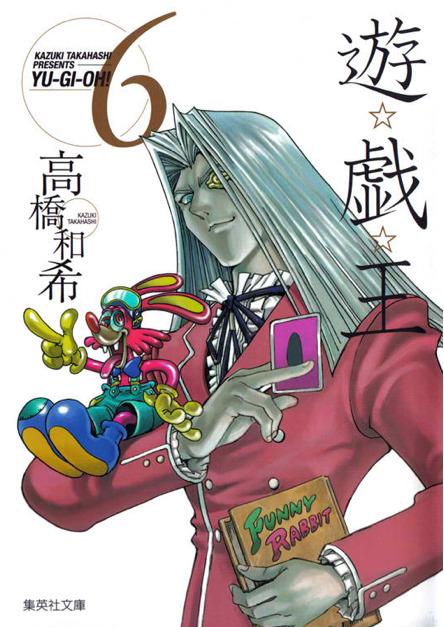 Image Result For Kata Bijak Anime Yu Gi Oh
