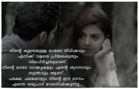 Malayalam Love Quotes Image  C B Image  C B Image