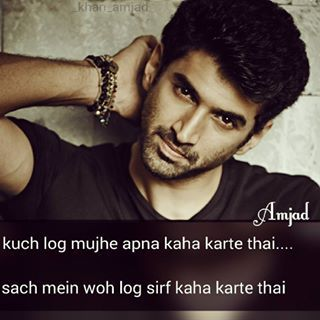 Two Line Amazing Shayari Two_line_amazing_shayari P Os And S