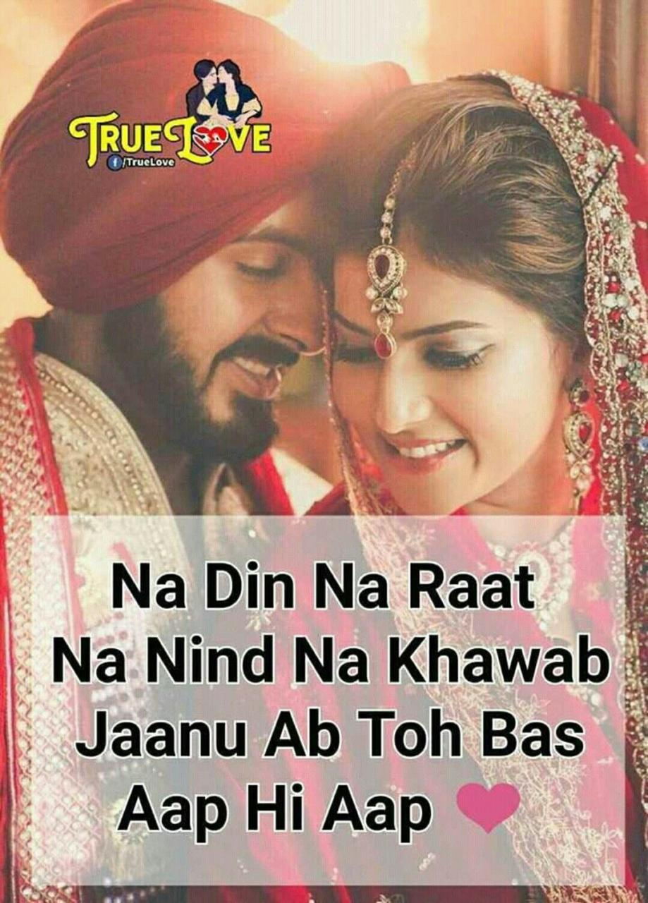 Hindi Love Shayari E D A True Love Quotes Bae Quotes Girly Quotes Romantic Quotes
