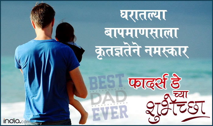 Image Result For Quotes In Marathi