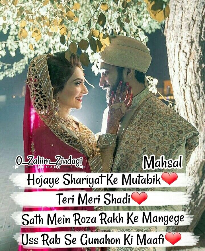 Urdu Poetry Jis Din Mere Haathon Ne Urdu Poetry Poetry Islamic Love Quotes Romantic Love Quotes Relationship Quotes