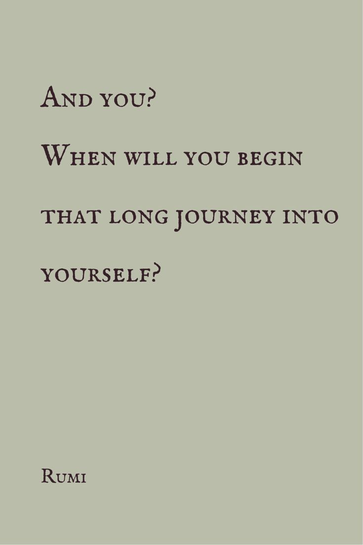 The Long Journey Into Yourself