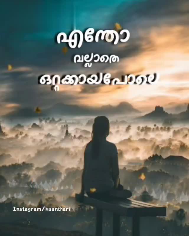 Viraham Song