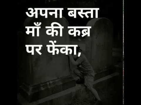 Youwhatsapp Emotional Status Status Whatsapp Hindi Status Hindi Whatsapp Dp Friendship