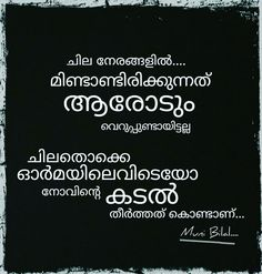 Munibilal Qoutes Malayalam Line Kismath Words Romantic Kerala Writer Blacknwhite Lost Love Quotessad