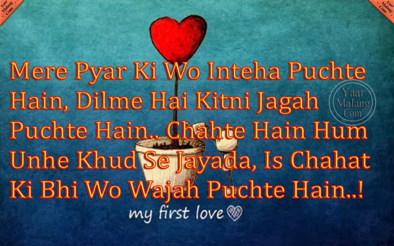 Image Result For Love Quotes In Hindi