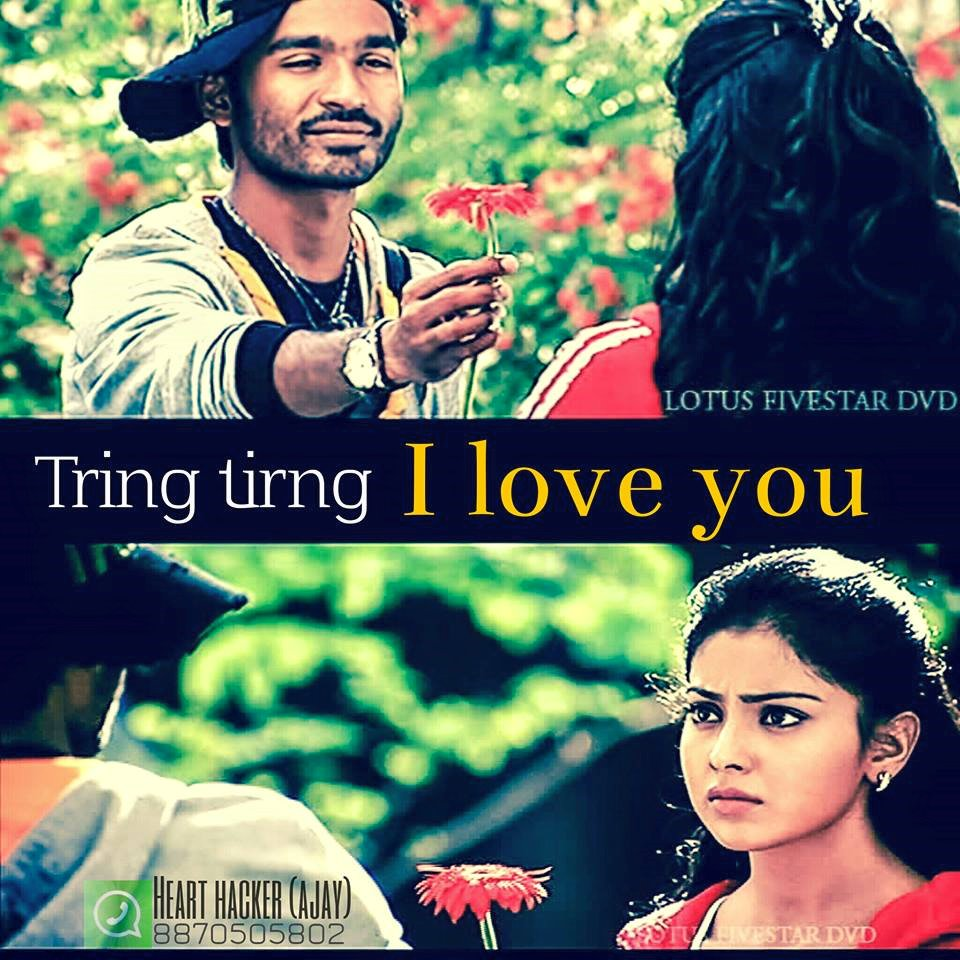 I Love You Quote From Kutty Movie