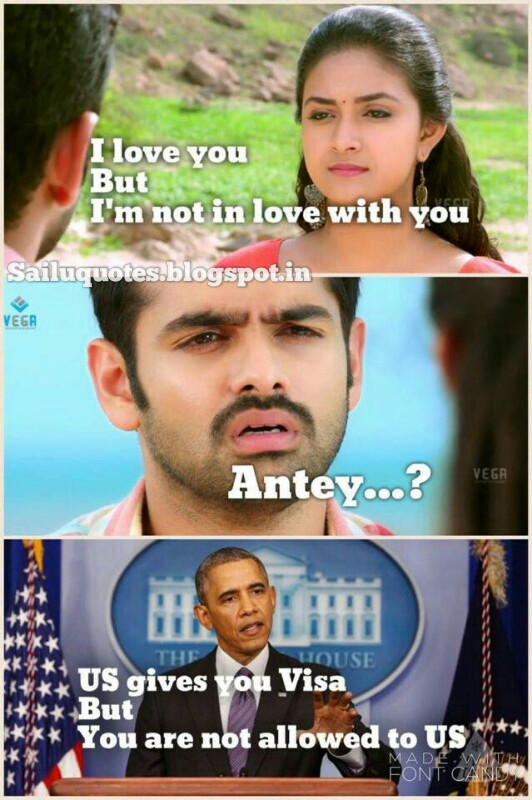 I Love U But Iam Not In Love With U