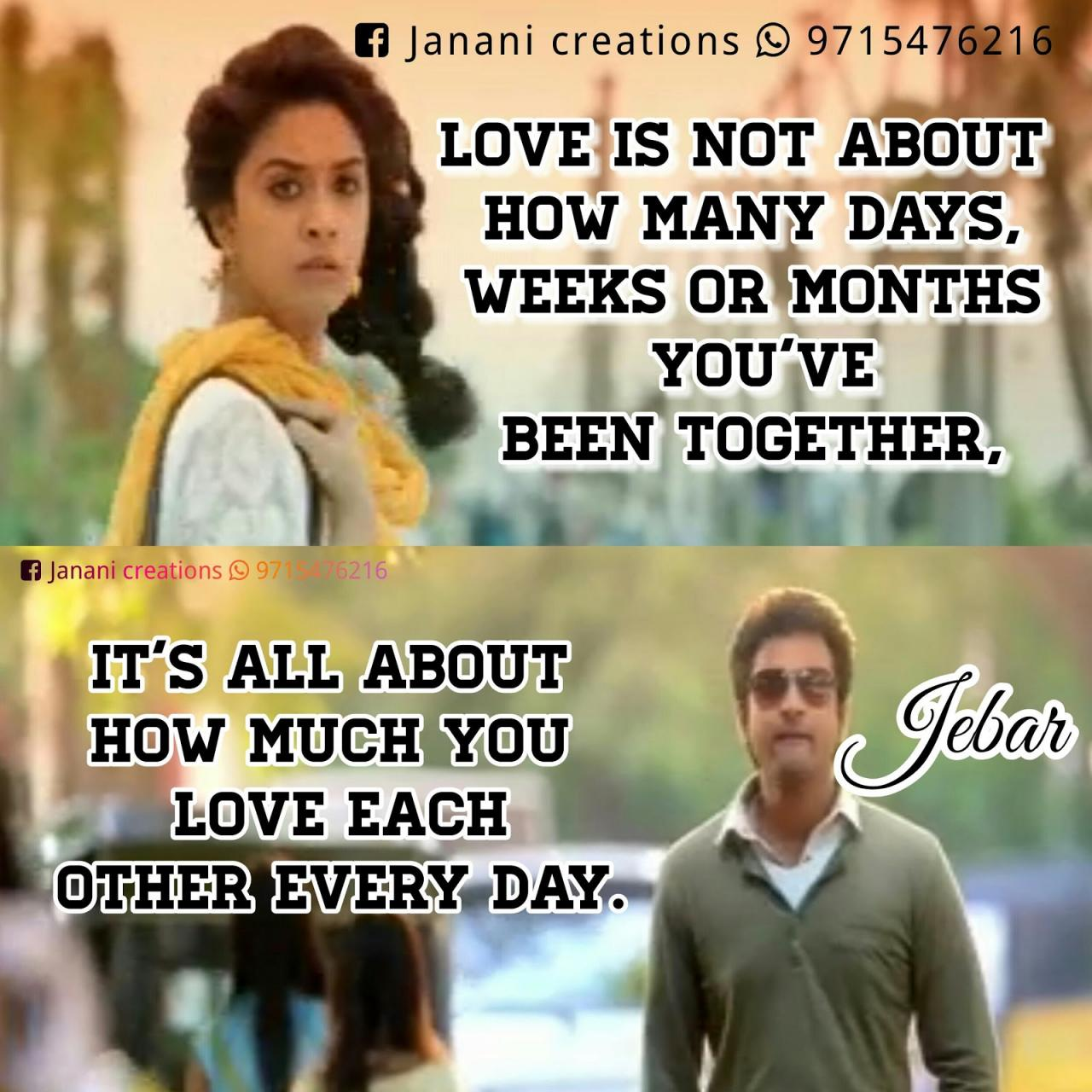 Janani Creations Love Quotes