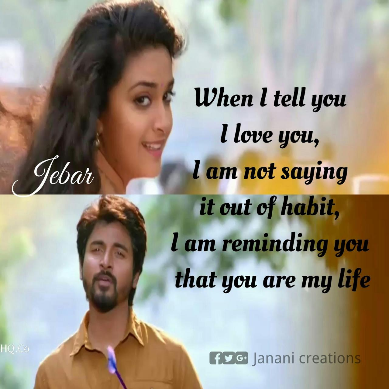 New Quotes Remo Janani Creations Love Quotes For Remo Movie