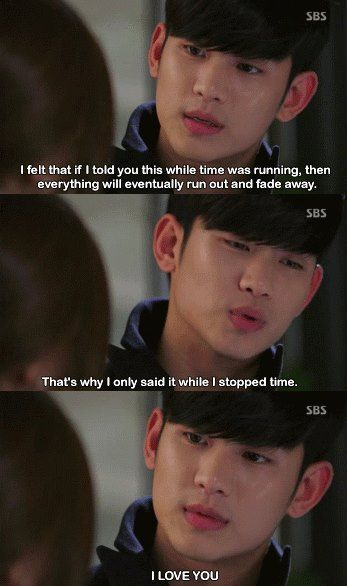 My Love From Another Star Korean Drama Quotes Fb That Was Smooth