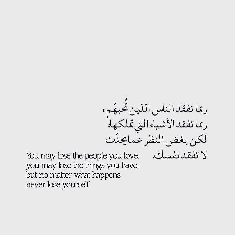 Post By Salma Masrour  F F  Ac F F  A F F  B F F  A  E  A Pm Utc