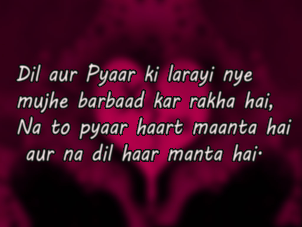 Image Result For Love Quotes Urdu