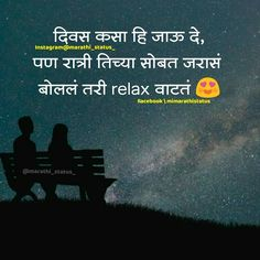 E  Amarathi Status  E A Ae E A B E A Be E A A E A   E A B E A  E A B E A Bf E A A E A Be E A B Motivation Inspiration Sad Marathi
