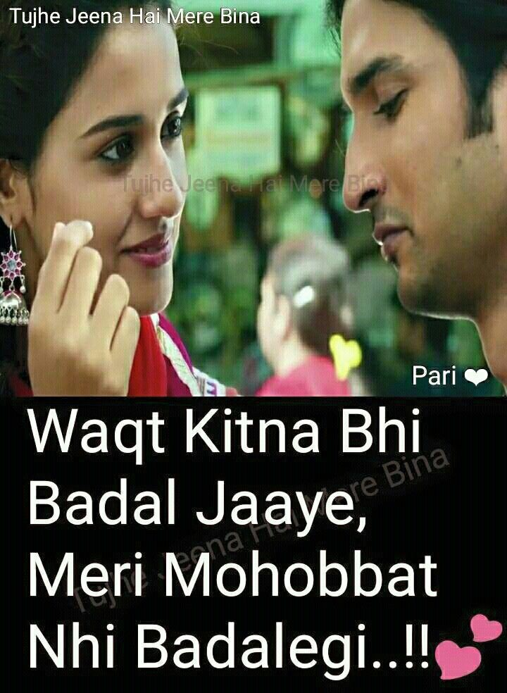 Shyari Quotes Hindi Quotes Love Quotes True Love Stories